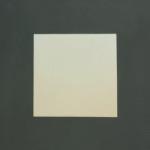 Je suis la Lumière du monde - Jean 8 12 – dimension 120 x 120 cm